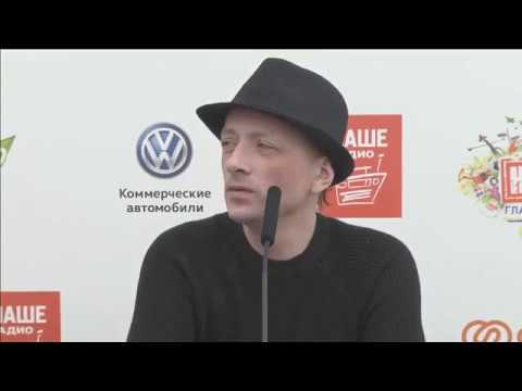 Глеб Самойлов (The MATRIXX) – НАШЕСТВИЕ-Пресс конференция, Большое Завидово, 09.07.2017