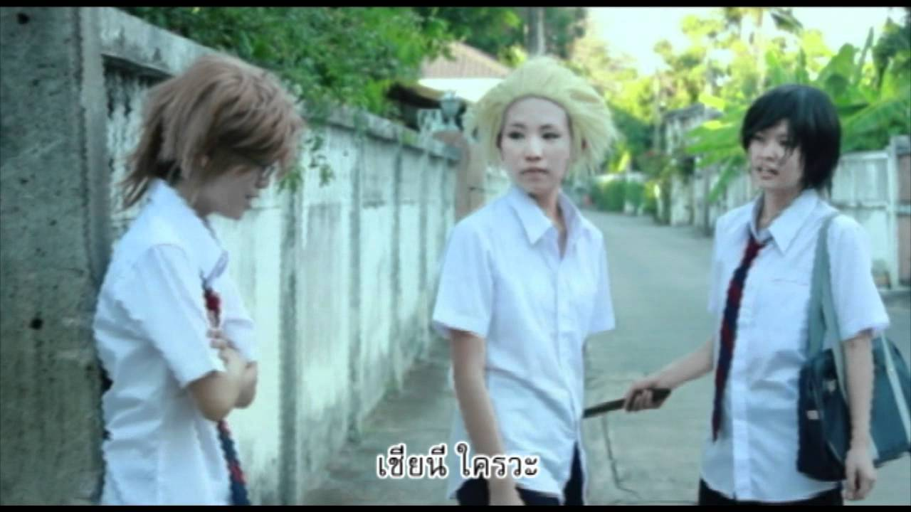 Danshi Koukousei No Nichijou Live Action Movie 0 0Clip Sub ATeam OtakuMANO Kido Tralophi XXX Inc Japanese Loc Phim