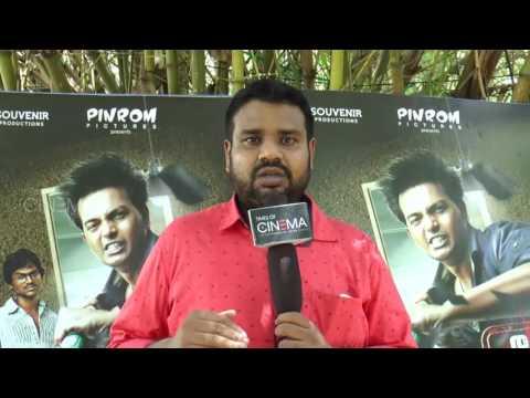 Nalan Kumarasamy Producer Speaks About Uriyadi Movie Interview   TOC