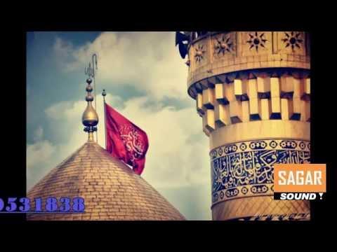 Hussain jaisa Shaheed e Aazam jahan mein koi hua nahi by Qari Rizwan