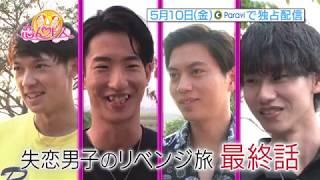 動画配信サービス「Paravi(パラビ)」で season1〜8 を絶賛配信中の、大...