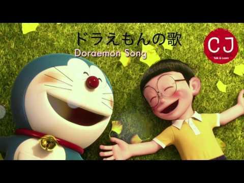 Doraemon Theme Song (with LYRICS)