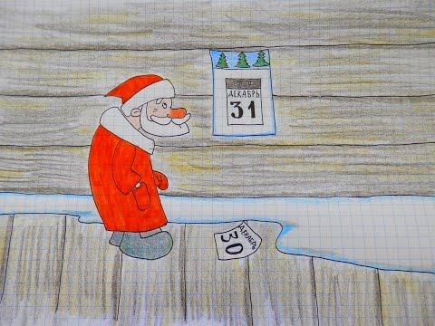 Как быстро нарисовать Снегурочку для детей How fast to draw for kids Snow White