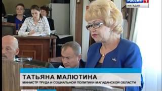 До первого января 2020 года в учреждениях Колымы должны внедрить новые профессиональные стандарты
