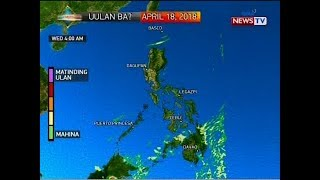 BP: Weather update as of 4:26 p.m. (April 17, 2018)