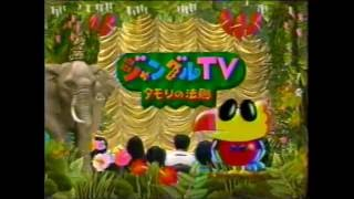 ジャングルTV タモリの法則 クイズ同じ穴のムジナ タモリ 関根勤 渡辺満...