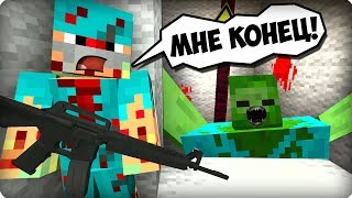 Доктор стал зомби [ЧАСТЬ 53] Зомби апокалипсис в майнкрафт! - (Minecraft - Сериал)