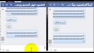 تم نيك الملعون ابو كس مجنون وشاندى ابو كس هندى برعاية زب البابآ شبح الكؤون 3:)