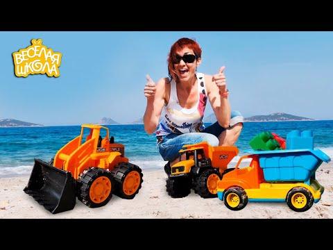 Машинки мультфильм на пляже
