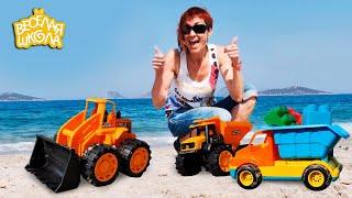 Маша Капуки Кануки имашинки напляже— Обучающее видео с машинками  ВЕСЕЛАЯ ШКОЛА