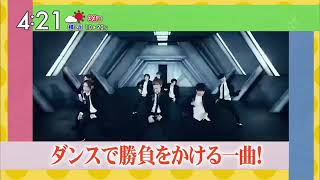 #JUMP#heysayjump【Hey! Say! JUMP】 新曲 (アルバム)