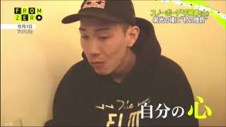ZERO 平岡卓 平岡卓 検索動画 1