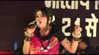 Singer Garima Diwakar & Swarna Diwakar - Swadeshi Mela 2016 - Live Program At Raipur Chhattisgarh