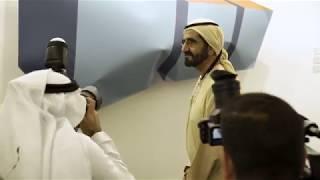 H. H. Sheikh Mohammed Bin Rashid Al Maktoum Visites À Art Dubai 2019