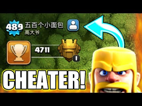 OMG!😲| THIS PLAYER HACKED CLASH OF CLAN? | IS THIS REAL OR FAKE?|CLASH OF CLAN