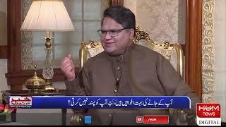 CM Punjab Usman Bazdar's Special Interview | Khabar Aur Tajzia with Muzammil Suhrawardy | Part 01
