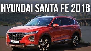 Hyundai Santa Fe 2018 | Тест-драйв в Україні | Огляд від Авто24