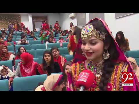 Students of University of Faisalabad show culture in Cultural Festival - 31 January 2018