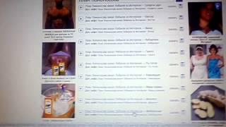 Как скачать музыку на android(Вот сайт где скачать музыку) http://mp3ostrov.com/?string=Android., 2013-08-28T05:47:13.000Z)