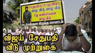 Vijay Sethupathi mandi advertisement small traders protest