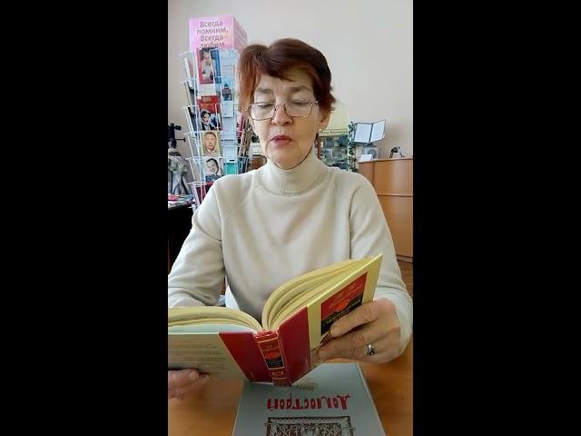 Изображение предпросмотра прочтения – ТатьянаДокучаева читает отрывок изпроизведения «Хорошо» В.В.Маяковского
