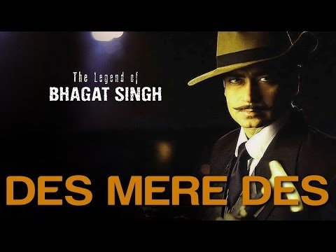 Des Mere Des - Video Song | The Legend Of Bhagat Singh | Ajay Devgan | A.R. Rahman & Sukhwinder