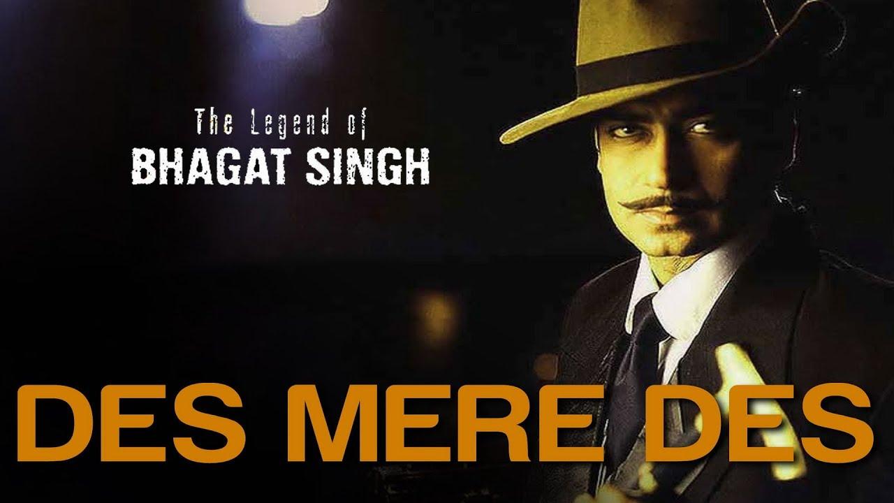 Download Des Mere Des - Video Song | The Legend Of Bhagat Singh | Ajay Devgan | A.R. Rahman & Sukhwinder