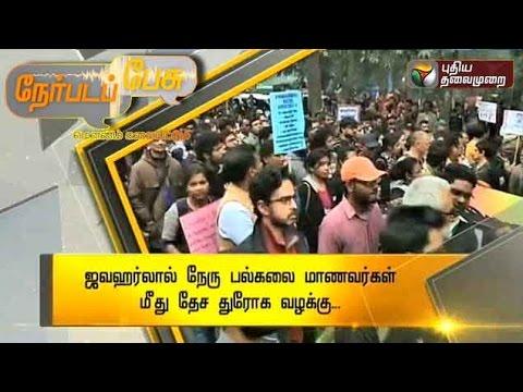 Nerpada Pesu - Case of Treason against students of Jawaharlal Nehru University (18/02/2016)