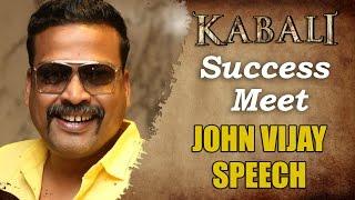 John Vijay Hilarious Speech   Kabali Success Meet   Rajinikanth   Pa Ranjith    V Creations