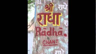 Amazing Radhe bhajan FULL 1 1/2 hour