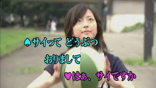 任天堂 Wii Uソフト Wii カラオケ U だじゃれだ ゾ~ 今井 ゆうぞう / ...