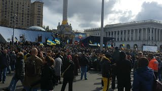 "Акция ""Нет капитуляции"". Киев"