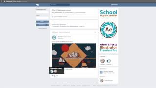 Курсы моушн дизайн 1 вводное видео, установка программ After Effects, adobe illustrator CC