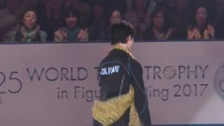 2017 WTT Team Japan Gala PPAP