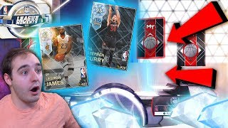 NBA 2K18 My Team NEW DIAMOND ALL STAR CAPTAINS! LEBRON JAMES & STEPH CURRY! MUST SEE WHO WE PULLED!