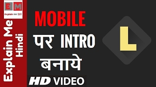 How To Make A YouTube Intro Free And Easy On Android Mobile