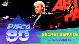 Secret Service LA Goodbye Дискотека 80 х 2016