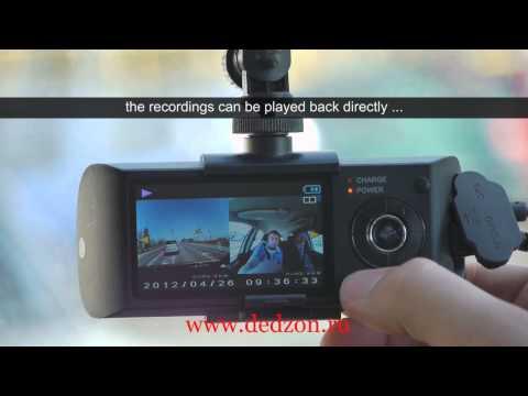 Автомобильный видео-регистратор GPS DVR X3000, две камеры.