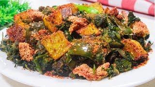 - - VegetableShak Sobji Recipe