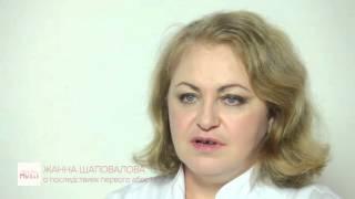 видео Аборт (прерывание беременности) - осложнения и последствия