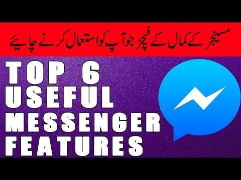 Top 6 useful Facebook Messenger features 🔥🔥