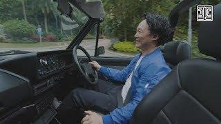 陳奕迅 Eason Chan《放》Relax [Official MV]