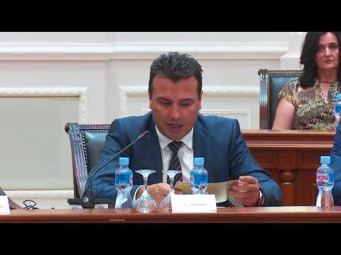 Обраќање на Претседателот на Владата на Република Македонија, Зоран Заев
