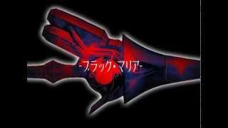【PV】BLACK MARIA OVERDRIVE