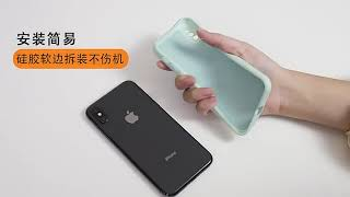 애플 아이폰11 pro 아이폰12 프로 각진 실리콘 케…