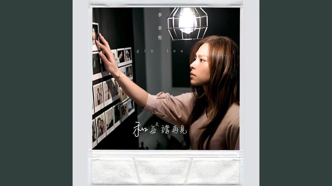 foto He Meitian