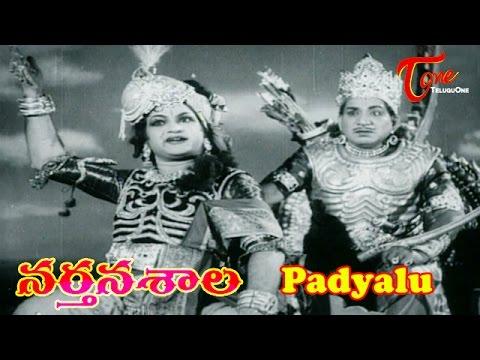 Narthanasala Padyalu / Songs Back to Back | NTR, Savitri, S.V.Ranga Rao