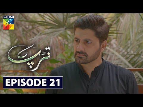Download Tarap Episode 21 HUM TV Drama 19 July 2020