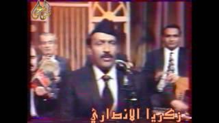 قارئ المقام الاستاذ حامد السعدي ومقام العريبون كاملا مع بستة حمل الريل وشال