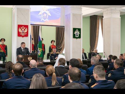 Андрей Бочаров принял участие в работе коллегии СУ СКР по Волгоградской области